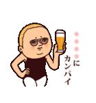 カスタムぷりてぃツイン(個別スタンプ:09)