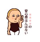 カスタムぷりてぃツイン(個別スタンプ:10)
