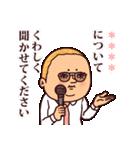 カスタムぷりてぃツイン(個別スタンプ:15)