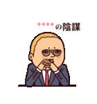 カスタムぷりてぃツイン(個別スタンプ:17)