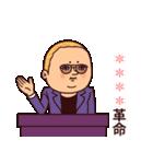 カスタムぷりてぃツイン(個別スタンプ:19)