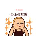 カスタムぷりてぃツイン(個別スタンプ:20)