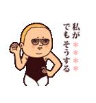 カスタムぷりてぃツイン(個別スタンプ:21)