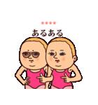 カスタムぷりてぃツイン(個別スタンプ:24)