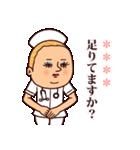 カスタムぷりてぃツイン(個別スタンプ:27)