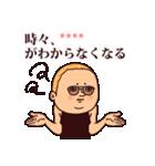 カスタムぷりてぃツイン(個別スタンプ:30)