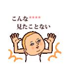 カスタムぷりてぃツイン(個別スタンプ:31)