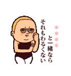カスタムぷりてぃツイン(個別スタンプ:33)