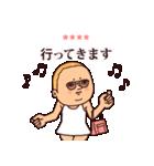 カスタムぷりてぃツイン(個別スタンプ:35)