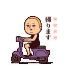 カスタムぷりてぃツイン(個別スタンプ:36)