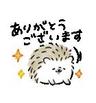 ごきげんハリネズミ-2-(個別スタンプ:4)