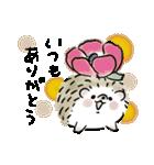 ごきげんハリネズミ-2-(個別スタンプ:5)
