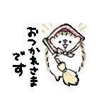 ごきげんハリネズミ-2-(個別スタンプ:7)