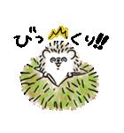 ごきげんハリネズミ-2-(個別スタンプ:15)