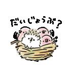 ごきげんハリネズミ-2-(個別スタンプ:17)