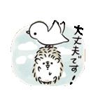 ごきげんハリネズミ-2-(個別スタンプ:18)