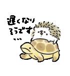 ごきげんハリネズミ-2-(個別スタンプ:19)