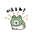 ごきげんハリネズミ-2-(個別スタンプ:20)