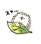 ごきげんハリネズミ-2-(個別スタンプ:23)