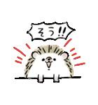 ごきげんハリネズミ-2-(個別スタンプ:31)
