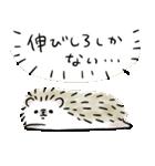ごきげんハリネズミ-2-(個別スタンプ:36)