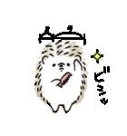ごきげんハリネズミ-2-(個別スタンプ:37)