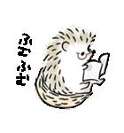 ごきげんハリネズミ-2-(個別スタンプ:38)