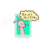 WanとBoo(ホントの気持ち編)(個別スタンプ:04)