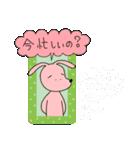 WanとBoo(ホントの気持ち編)(個別スタンプ:06)