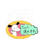 WanとBoo(ホントの気持ち編)(個別スタンプ:07)