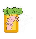 WanとBoo(ホントの気持ち編)(個別スタンプ:08)