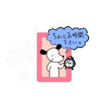 WanとBoo(ホントの気持ち編)(個別スタンプ:10)