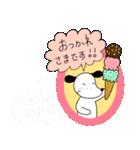 WanとBoo(ホントの気持ち編)(個別スタンプ:11)