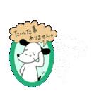 WanとBoo(ホントの気持ち編)(個別スタンプ:13)
