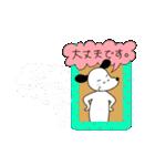 WanとBoo(ホントの気持ち編)(個別スタンプ:14)