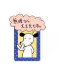 WanとBoo(ホントの気持ち編)(個別スタンプ:15)