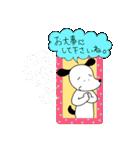WanとBoo(ホントの気持ち編)(個別スタンプ:17)