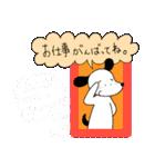 WanとBoo(ホントの気持ち編)(個別スタンプ:18)