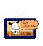 WanとBoo(ホントの気持ち編)(個別スタンプ:20)