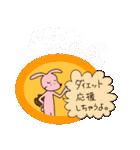 WanとBoo(ホントの気持ち編)(個別スタンプ:22)