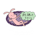 WanとBoo(ホントの気持ち編)(個別スタンプ:25)