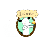 WanとBoo(ホントの気持ち編)(個別スタンプ:27)