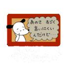 WanとBoo(ホントの気持ち編)(個別スタンプ:32)