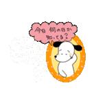 WanとBoo(ホントの気持ち編)(個別スタンプ:33)