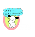 WanとBoo(ホントの気持ち編)(個別スタンプ:34)