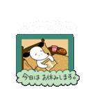 WanとBoo(ホントの気持ち編)(個別スタンプ:38)