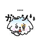 6文字入る「モコカモーネ」(個別スタンプ:15)