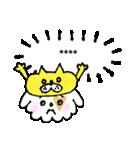 6文字入る「モコカモーネ」(個別スタンプ:39)
