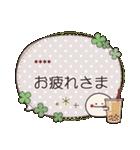 敬語ふきだし☆クローバー♪カスタム(個別スタンプ:1)