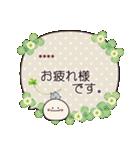 敬語ふきだし☆クローバー♪カスタム(個別スタンプ:2)